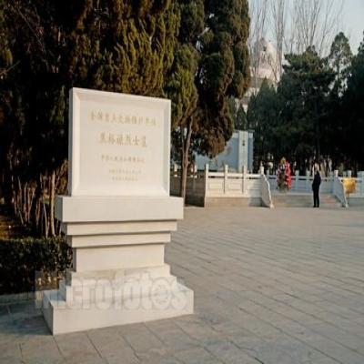 3天焦裕禄纪念馆
